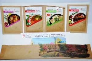 GARŠVIELU KOMPLEKTS ''Pirmie ēdieni'' 60gr Ražots Uzbekijā